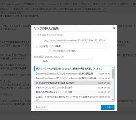 wordpresslink1