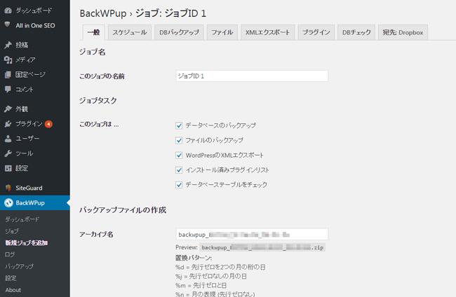 wp_backup01