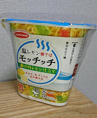 塩レモン焼そばモッチッチ